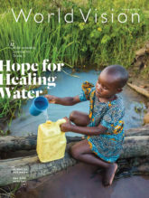 2018 Spring World Vision Issue