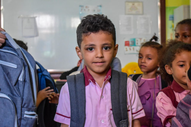 Yemeni children at school