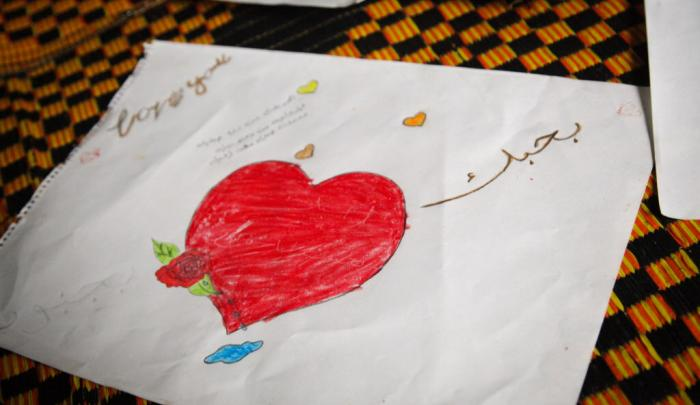Picture drawn by a Syrian refugee living in Lebanon. PHOTO: Patricia Mouamar/World Vision